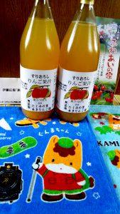 3月のプレゼント『すりおろしりんごジュース』の写真