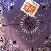 4月のプレゼント『広規チャリティバンダナ』と『広規ラジオ マグネットステッカー』セットの写真