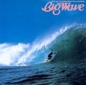 """""""Big Wave / 山下達郎"""" 1984年"""