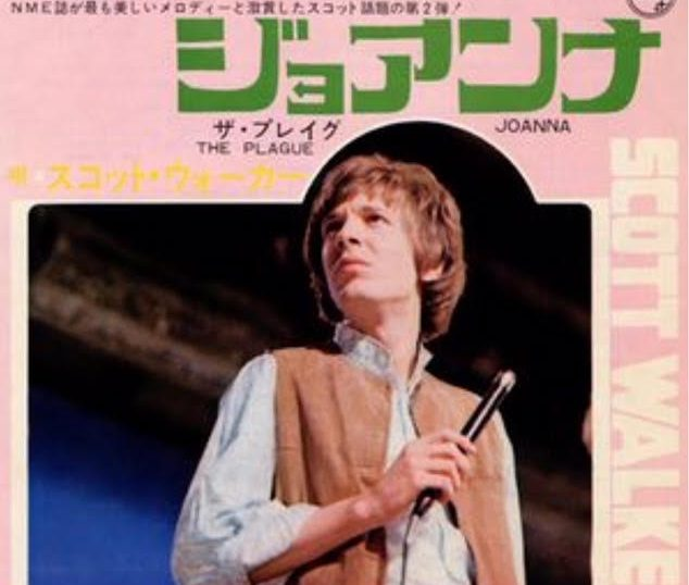 """Joanna / Scott Walker"" 1968年"