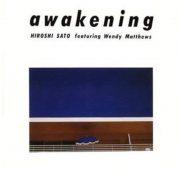 """awakening / 佐藤博"" 1982年"