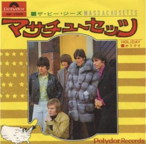 "(Sg.""Massachusetts / Bee Gees"" 1967年)"