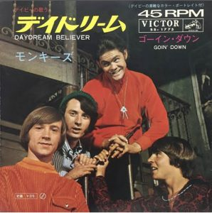 "(Sg.""Daydream Believer / Monkees"" 1967年)"