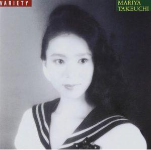 """(""""Variety / 竹内まりや"""" 1984年)"""