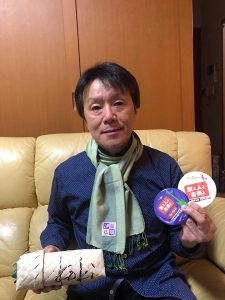 3月の当選者はタケサコさん!