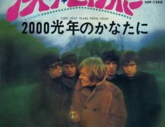 "([シングル]""she is the rainbow / The Rolling Stones"" 1967年)"