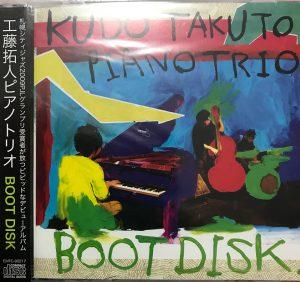 "(""Boot Disc / 工藤拓人"" 2010年)"