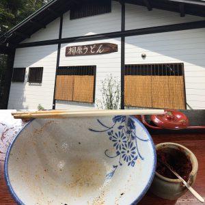 名物吉田うどんの『柳原うどん店』