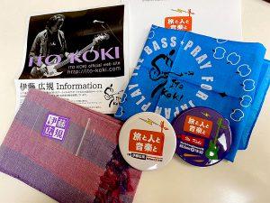 KOKIラジオプレゼントグッズ