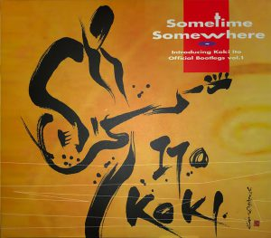 """<strong>Up on the Roof</strong> / <strong>K.K. Session feat.Shanti(vo)</strong> (""""sometime somewhere / Koki Ito"""" 2012年)"""