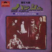 "(""Hush / Deep Purple"" 1968年)"