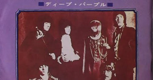 "(""Hush / Deep Purple"" 1968年)"