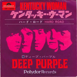 "([Sg] ""c/w KENTUCKY WOMAN / Deep Purple"" 1968年)"