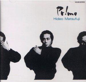 "(""Pr!me / 松藤英男"" 1987年)"