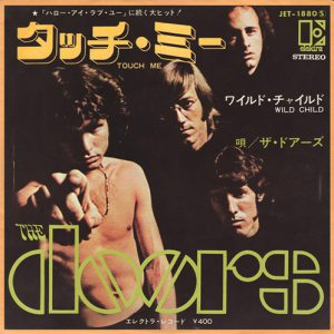 """([Sg]""""Touch Me / The Doors"""" 1969年)"""