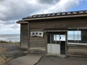 五能線・驫木駅