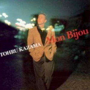 "(""Mon Bijou / 風間トオル"" 1991年)"