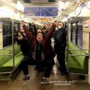 西新井大師駅から西新井駅まで一駅。