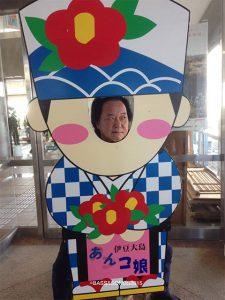 ↓伊豆大島の顔(笑)