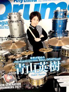 【3/16発売】リズム&ドラム・マガジン2021年4月号