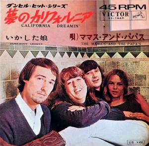 "([Sg]""California Dreamin' / The Mama's & The Papa's"" 1965年)"
