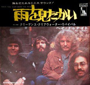 """([Sg] """"雨を見たかい / CCR"""" 1970年)"""