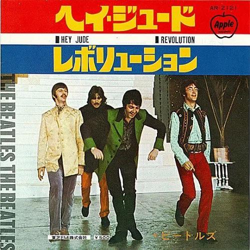 "(""Hey Jude / the Beatles"" 1968年)"