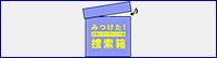 KOKI捜索BOX_R